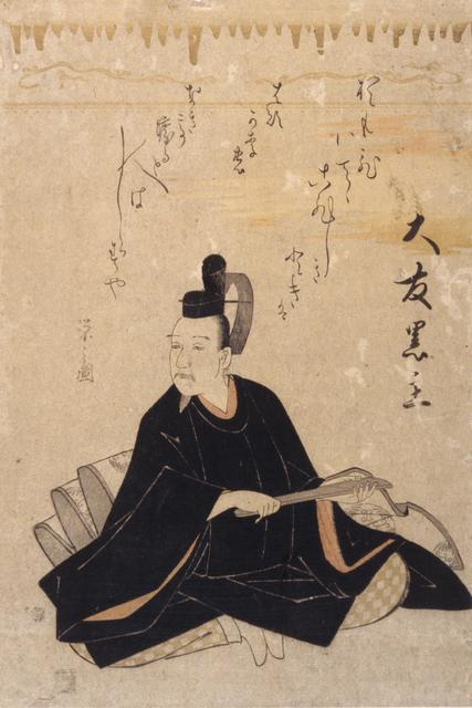 Hosoda Eishi, 'Ōtomo Kuronushi', about 1785, Indianapolis Museum of Art at Newfields