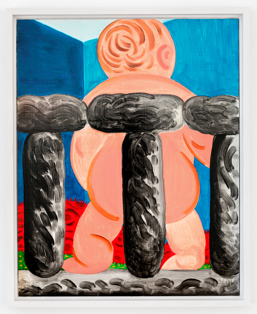 , 'Untitled (Infant),' 2017, Projet Pangée