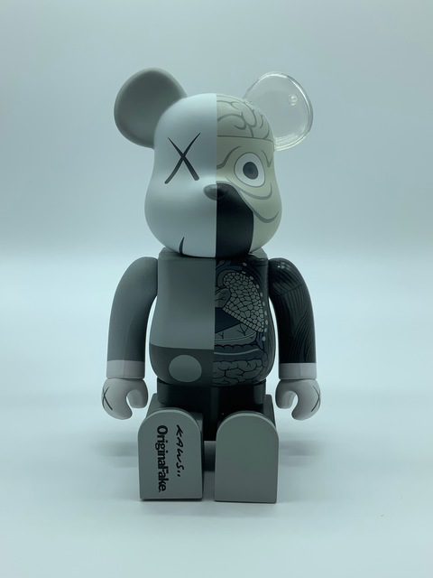 KAWS, 'KAWS Dissected Companion 400% (Grey)', 2010, Sculpture, Painted cast vinyl, DIGARD AUCTION