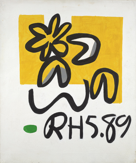 , 'RH 5.89,' 1989, Berry Campbell Gallery