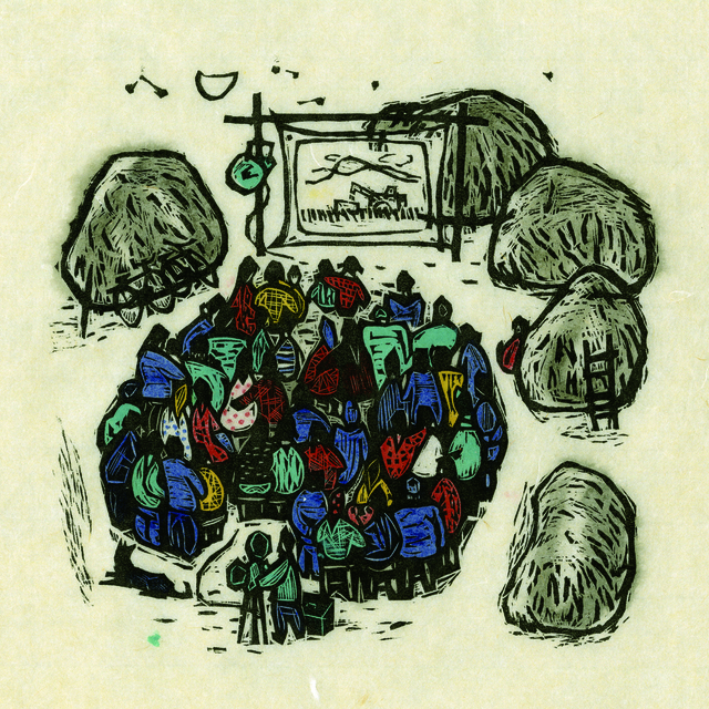 , 'Harvest's End 完场,' 1982, Ink Studio