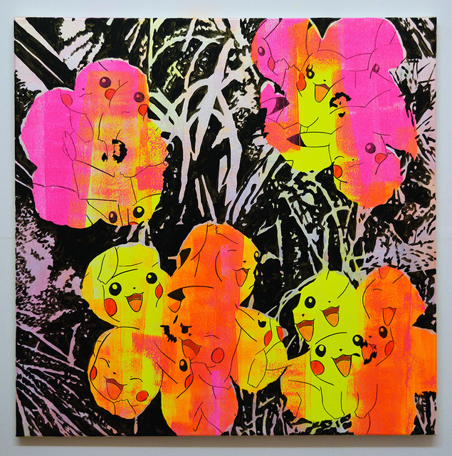 , 'Flower Filter (4),' 2016, Castor Gallery