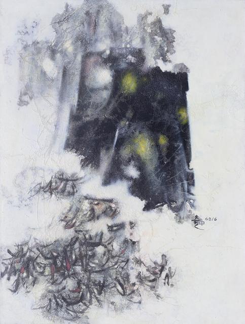 , 'Painting #6816,' 1968, Galerie du Monde