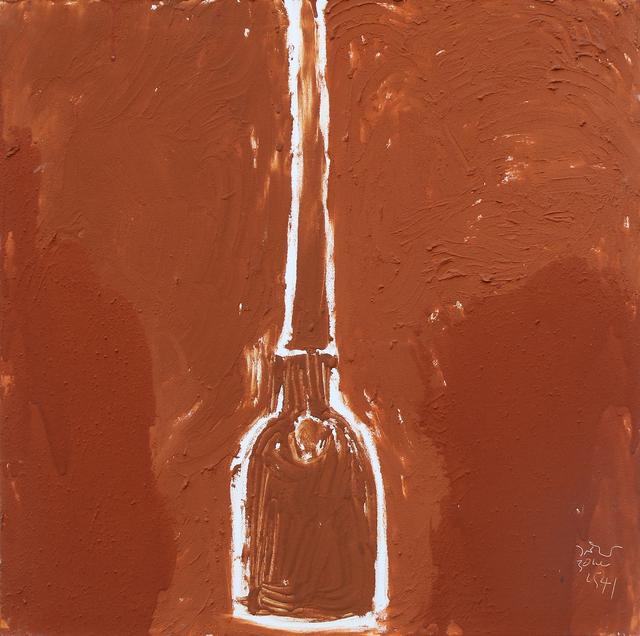 , 'Farmer Series (Spade),' 1998, Yavuz Gallery