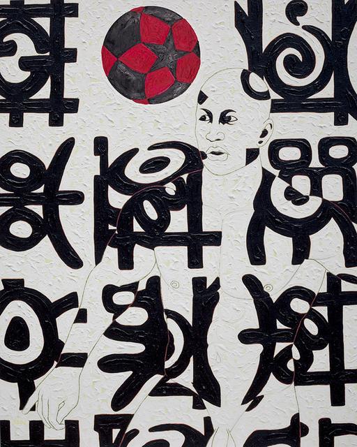 Owusu-Ankomah, 'MOVING FOOTBALL,' 2014, ARTCO Gallery