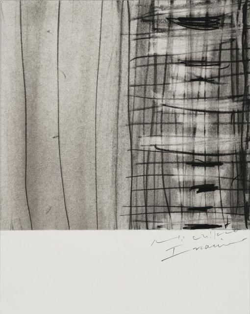 , '午後4時,' 2017, Kamiya Art