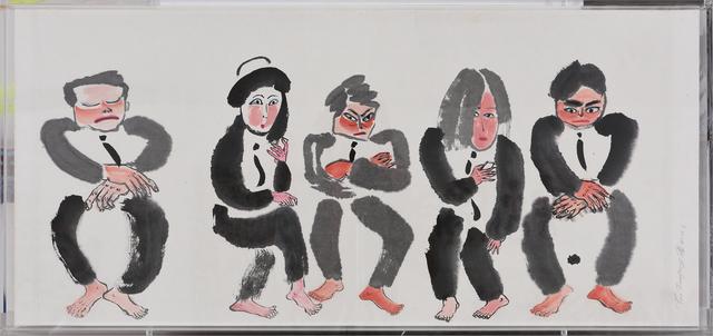 , 'Not Bored 他们不是无聊人士 No.1,' 2015, ART LABOR Gallery