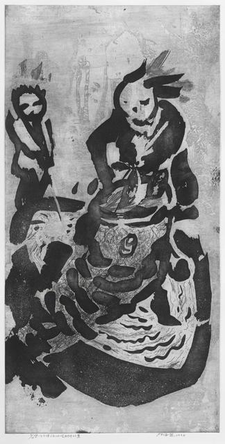 , 'The Fish Who Eats Leaves 吃树叶的鱼,' 1998, Ink Studio