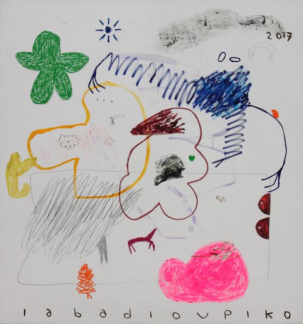 , 'Untitled 3,' 2018, NUNU FINE ART