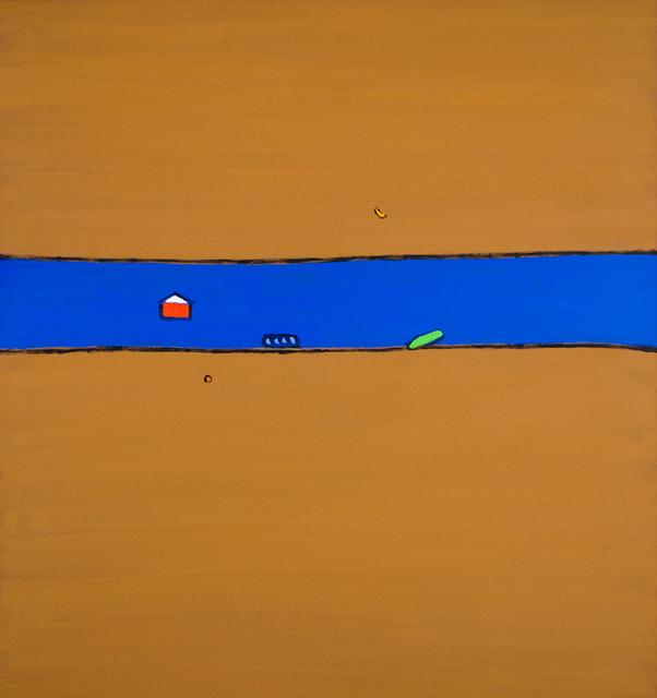 , 'Coffee,' 2007, Nikola Rukaj Gallery