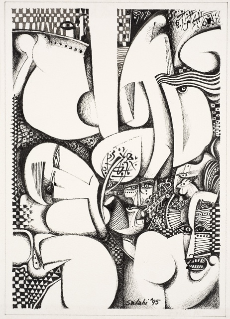 , 'Untitled,' 1995, Vigo Gallery