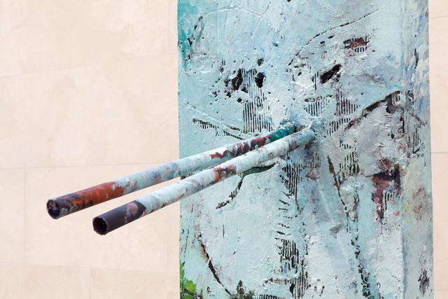 , 'Untitled (Blue Face, Italian Mask M30.a),' 2013, Nasher Sculpture Center