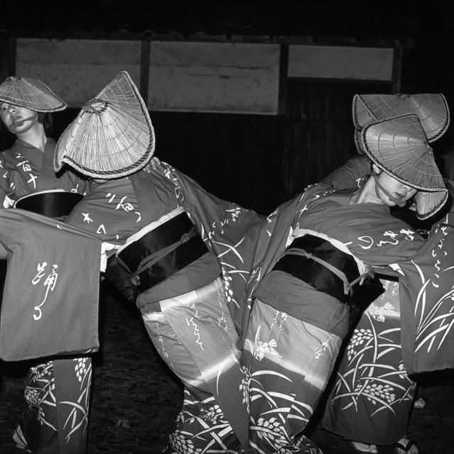 , 'Miura Misaki, Kanagawa,' 1977, only photography