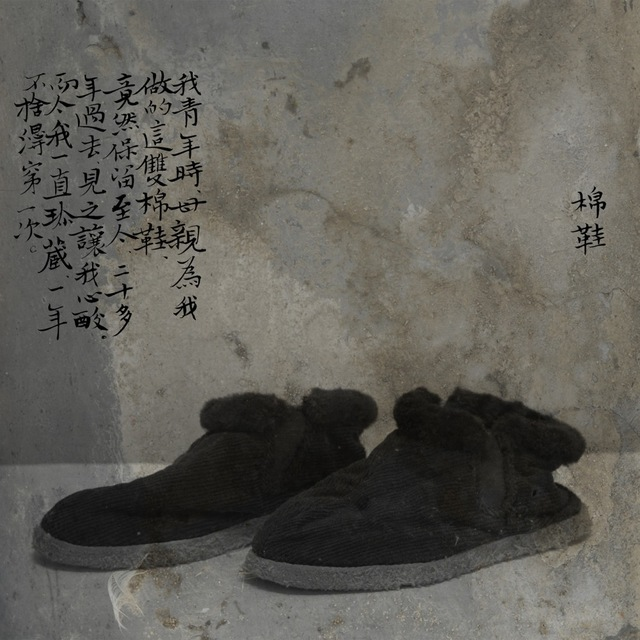 , 'Cotton-Patted Shoes,' 2012, see+ Gallery