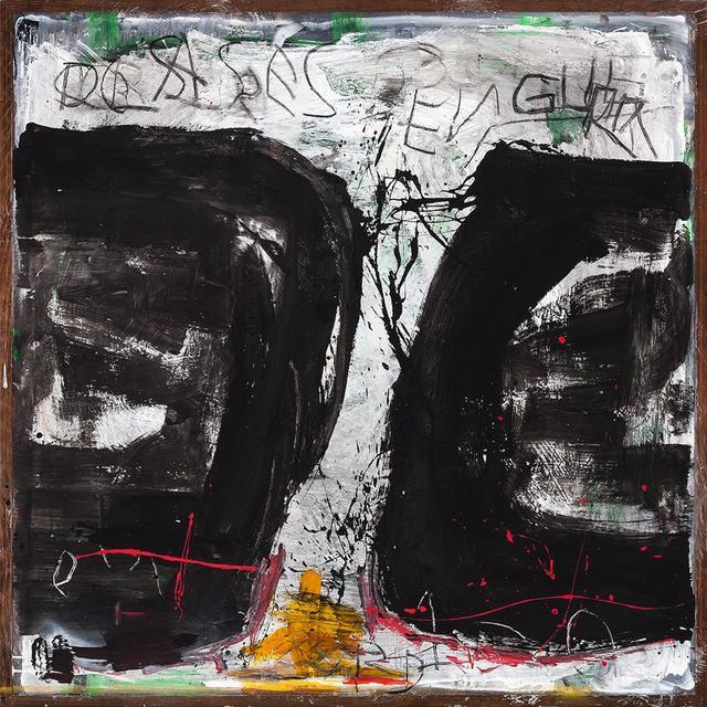 , 'Untitled 10,' 2016, ARTSPACE 8