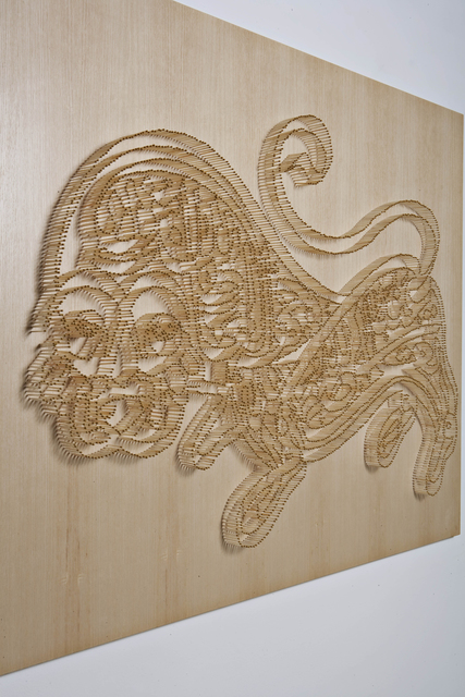 , 'Oxymoron II,' 2011, Leila Heller Gallery