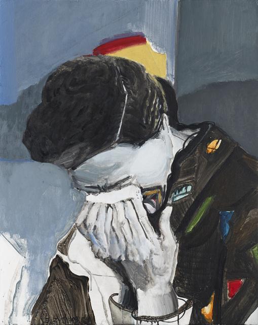 , 'A Japanese,' 2016, Mind Set Art Center