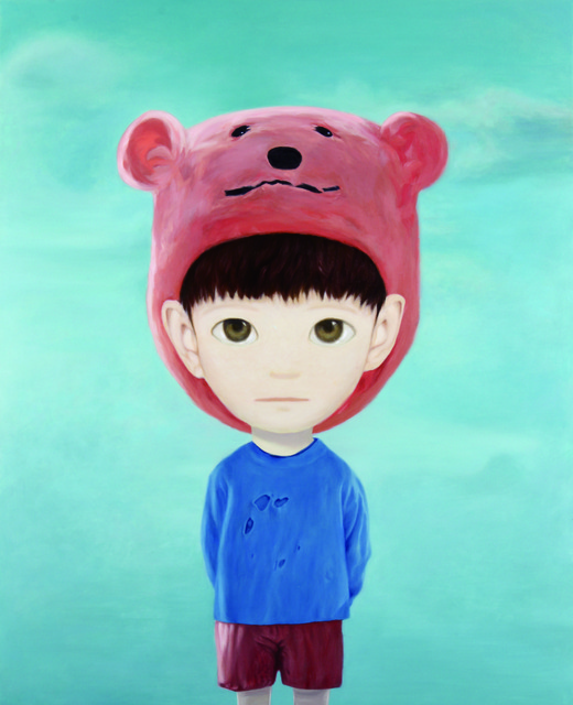 , 'Orange bear,' 2015, GALLERY SP