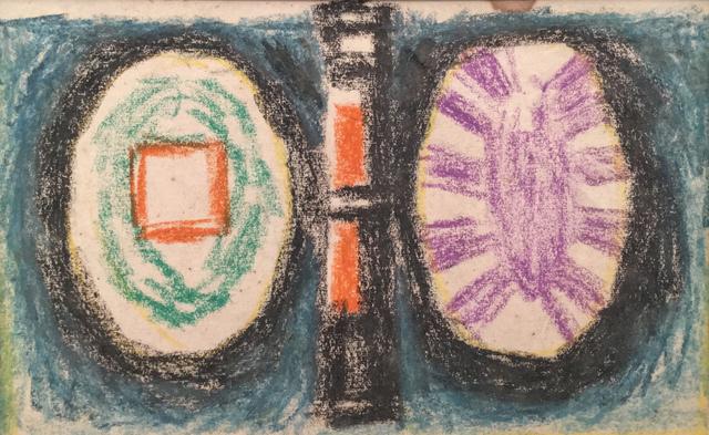 Biren De, 'Untitled 7', ND, Aicon Gallery