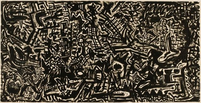 , 'Ineinanderrhythmus,' 1981, Galerie Elisabeth & Klaus Thoman