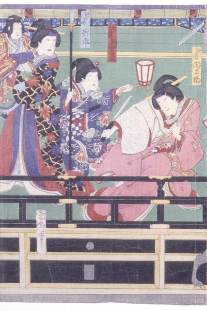 Toyohara Kunichika, 'Sendai Hagi', date unknown, Print, Color woodblock print, Indianapolis Museum of Art at Newfields