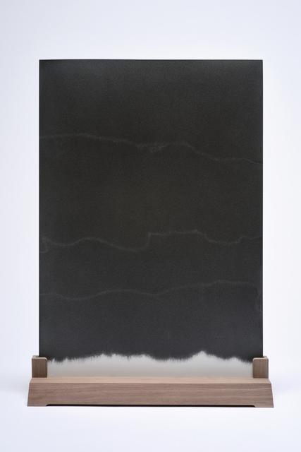 , 'Paravent de table,' 2017, Sèvres
