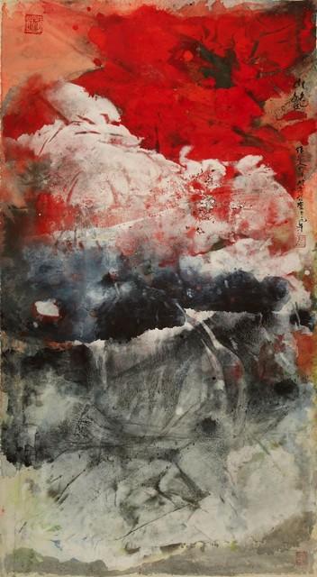 , 'Glamorous Mountains,' 2009, NanHai Art
