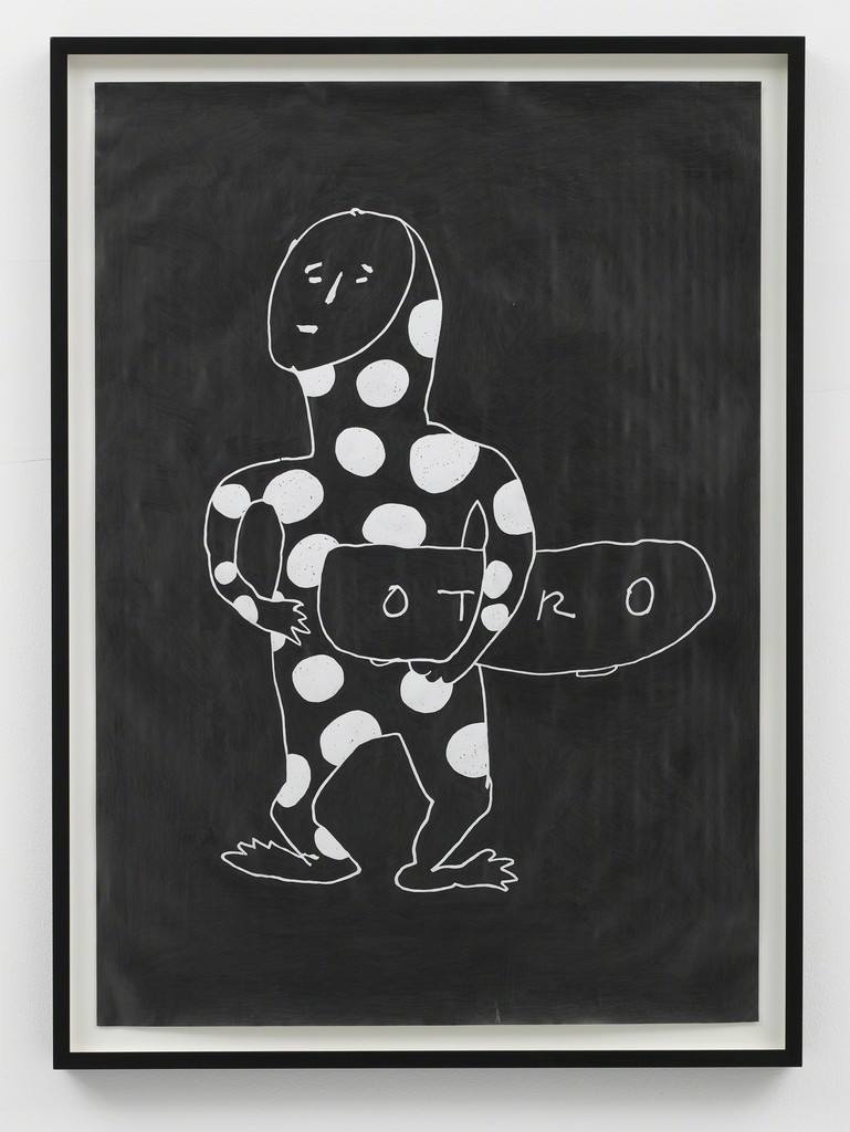Koo Jeong-A, 'Curiousssa,' 2012, Pilar Corrias Gallery