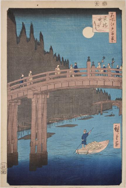 , 'Bamboo Yards and Kyobashi Bridge,' 1857, Ronin Gallery