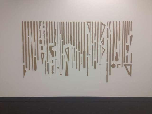 , 'Memória técnica,' 2014, Galería Vermelho