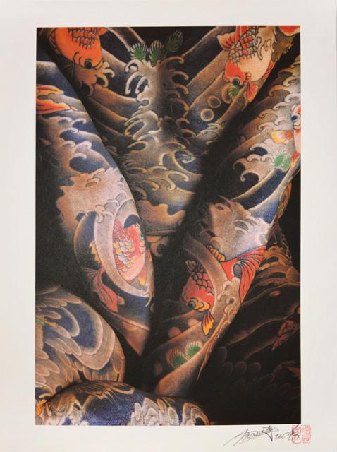 Masato Sudo, 'Shiboru (squeeze)', Ronin Gallery