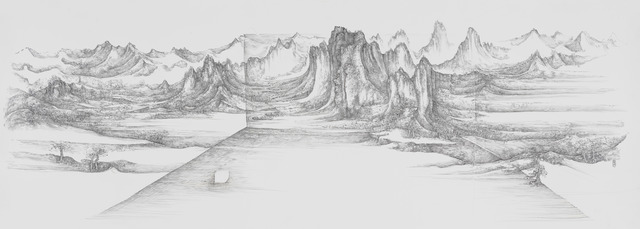 , 'The Landscape that is Impossibly Accommodated  无法容纳的风景,' 2016, Galerie Dumonteil
