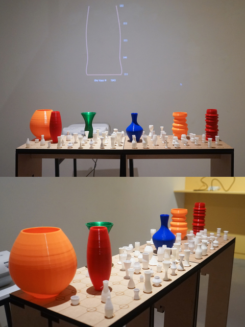 , 'The Vase,' 2014, Savina Museum of Contemporary Art