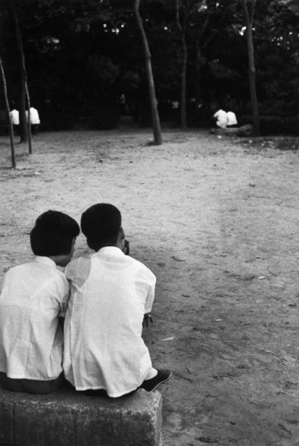 Marc Riboud, 'Couples in a park. Beijing, China.', 1971, Magnum Photos