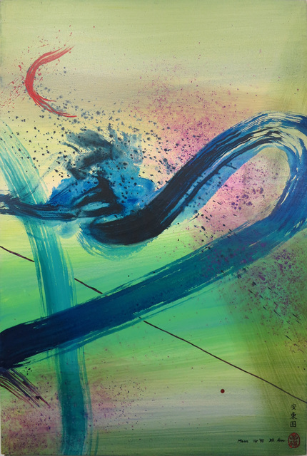 Don Ahn, 'Moon', 1998, Walter Wickiser Gallery