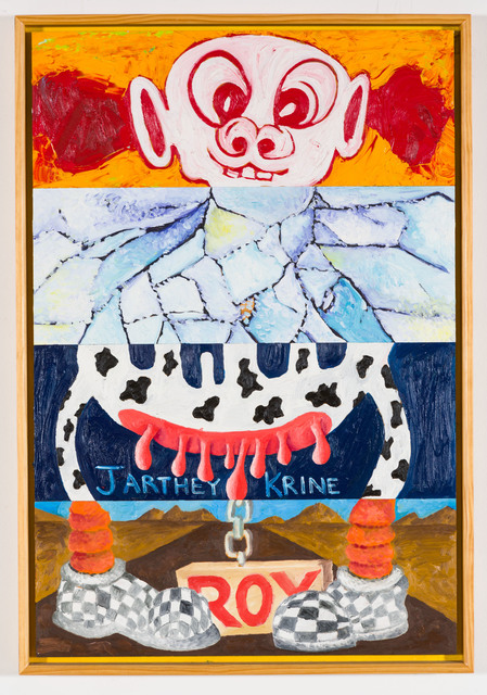 , 'Jarthey Krine,' 2012, Nina Johnson