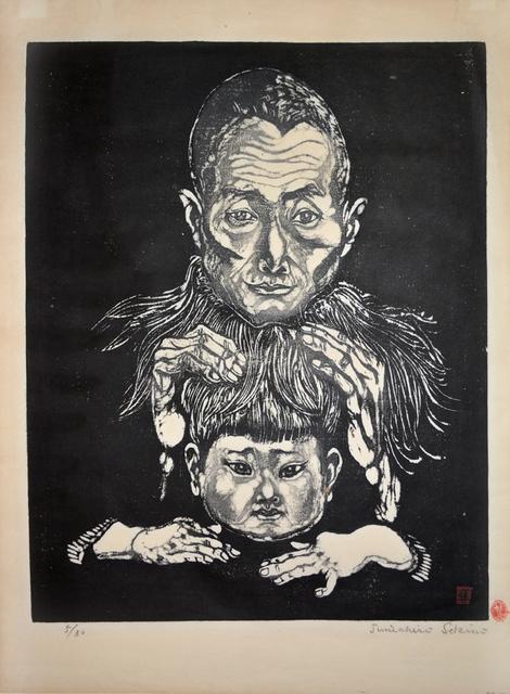 , 'Yohei,' 1949, Ronin Gallery
