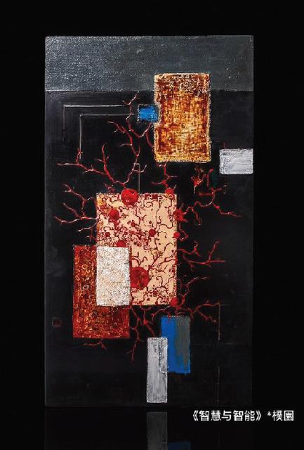 , 'Wisdom and Intelligence ,' 2017, Anthony Horth Gallery