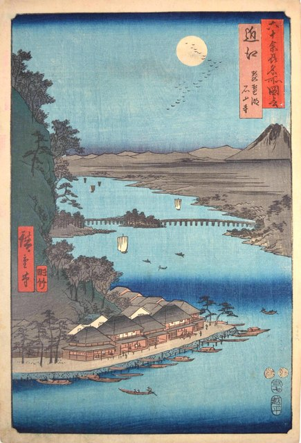 , 'Omi. Ishiyama Temple on Biwa Lake,' 1853, Ronin Gallery