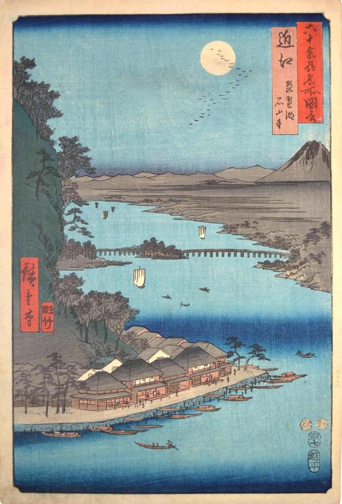Utagawa Hiroshige (Andō Hiroshige), 'Omi. Ishiyama Temple on Biwa Lake,' 1853, Ronin Gallery