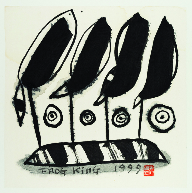 Frog King 蛙王, 'Orchard', 1999, 10 Chancery Lane Gallery