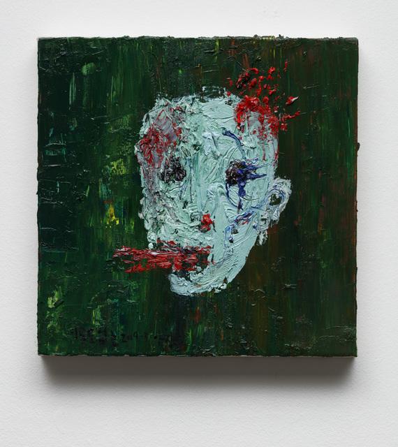 Ahn Chang Hong, 'Sad Evaporation 2019-3', 2019, Arario Gallery