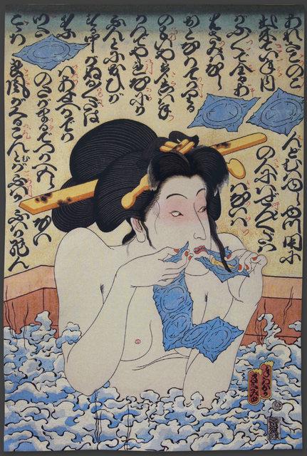 , 'Geisha in Ofura,' 2010, Sylvia White Gallery