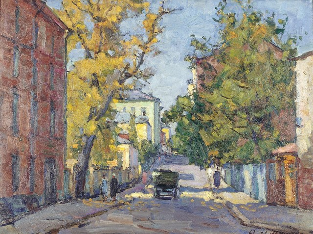 , 'A street in Moscow,' 1962, Surikov Foundation