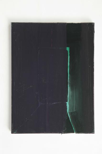 , 'Curtain,' 2015, : BARIL