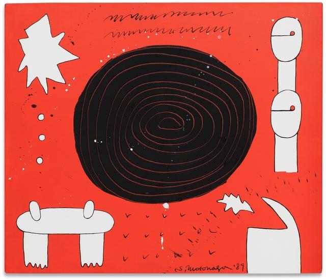 , 'Black swirla and white shapes,' 1989, De Primi Fine Art
