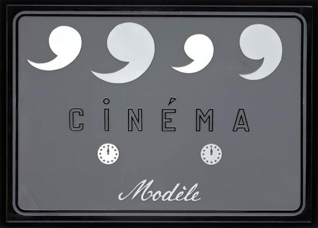 """, '""""Cinéma Modèle"""",' 1970, Michael Werner Gallery"""