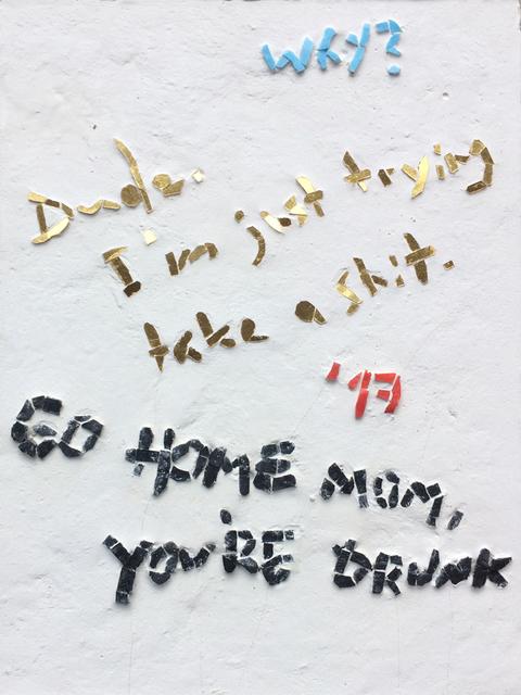 Thomas Judisch, 'Go Home Mom, You're drunk', 2017, Drawing Room