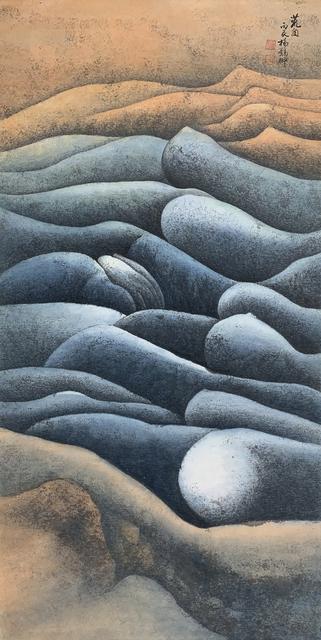 , 'Deserted,' 1970-1980, Galerie du Monde