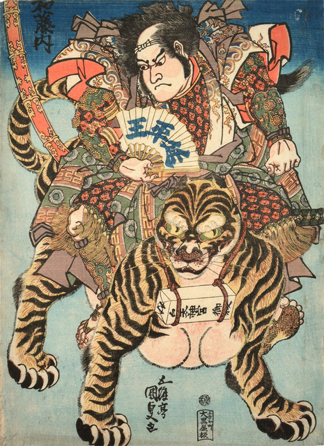 , 'Watonai Riding on the Tiger,' ca. 1820, Ronin Gallery